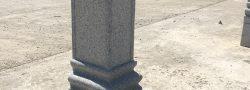 Cismea granit gri - cismea gradina